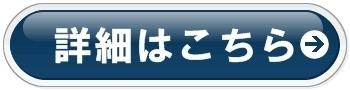 アン・タ・コンパニー プライバシーポリシー